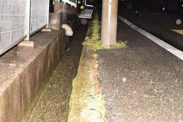 側溝で小1女児転落し流され重体 滋賀・甲賀市 - 産経WEST
