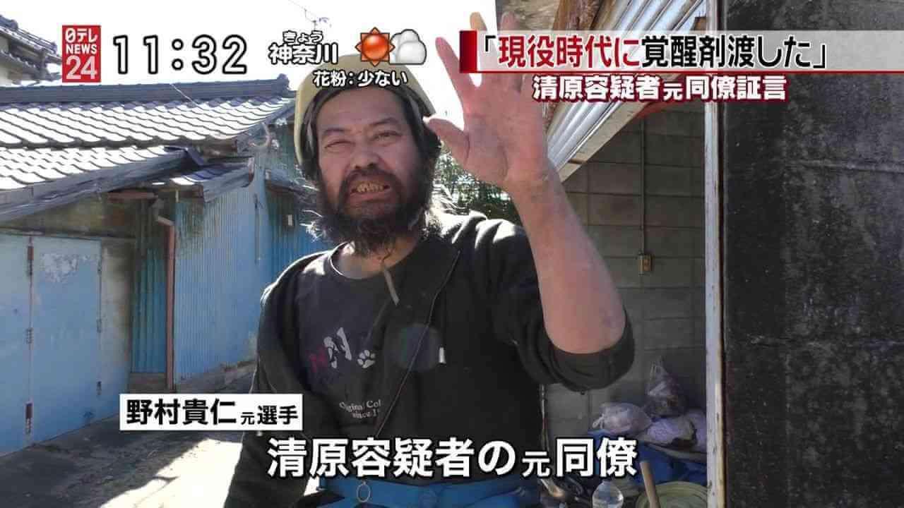 元オリックス堤裕貴容疑者、公然わいせつで逮捕 タレント木口亜矢の夫