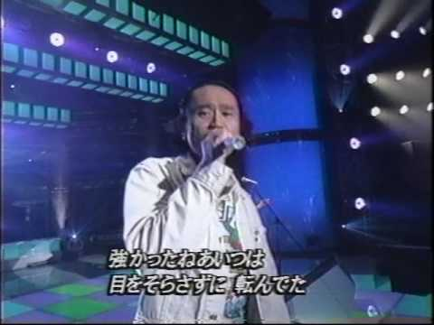 H Jungle With t - Friendship 1996 - YouTube