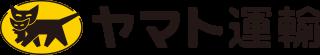クロネコメール便の廃止について|ヤマト運輸