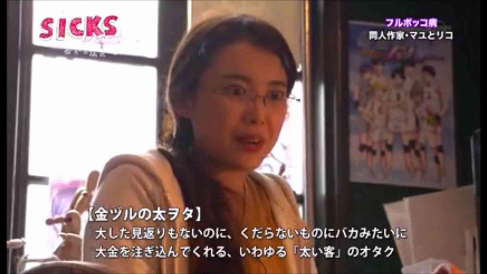 清水富美加さんと中島早貴さん(℃-ute) SICKS腐女子役好演!その2 - YouTube
