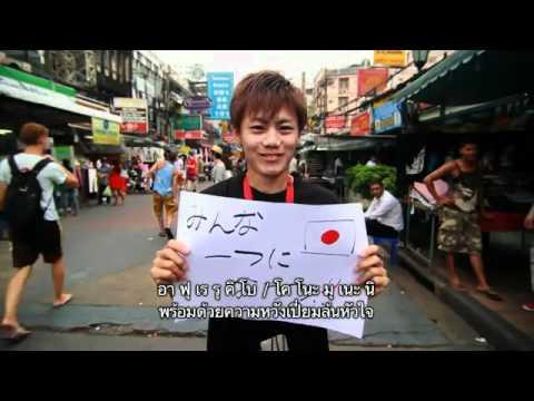 """タイ - """"バード""""トンチャイが歌う日本応援歌 - YouTube"""