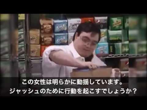 WWYD?:障がい者(ダウン症) /日本語字幕 - YouTube