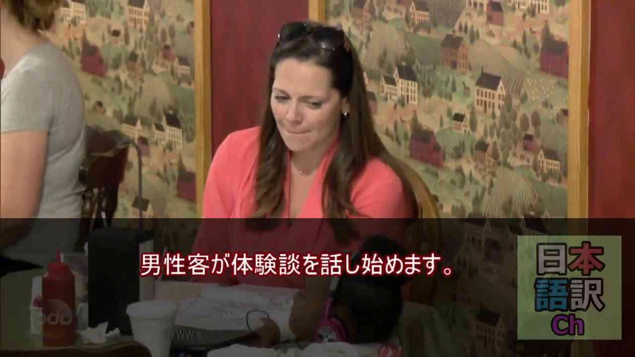 【社会実験】黒人の子供を養子に? - YouTube