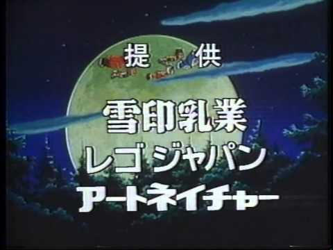 1991年 ドラえもんのび太とアニマル惑星の時のCM【関西圏】3/6 - YouTube