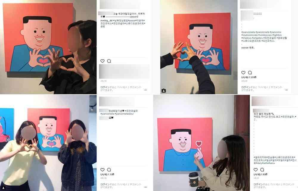 全文表示 | 韓国の若者「金正恩かわいい!」 インスタでも大人気...保守派困惑 : J-CASTニュース