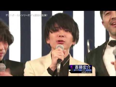 ユニゾン斎藤 スカパラとコラボした感想 - YouTube