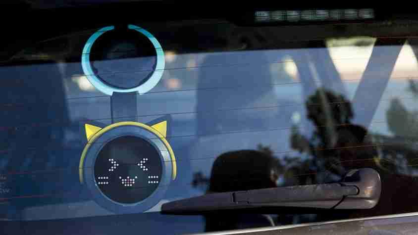 後ろを走るドライバーとの新しいコミュニケーション「CarWink」 | TABI LABO