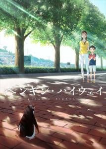 宇多田ヒカル、ヱヴァQ以来6年ぶりアニメ映画主題歌『ペンギン・ハイウェイ』