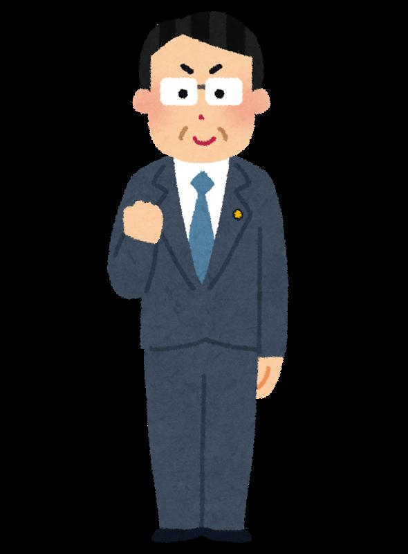 新百合ヶ丘駅前に麻生太郎副総理登場「麻生区の皆さん、麻生です」その時の様子を画像で紹介 | 新百合ヶ丘タイムズ