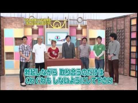 ガキの使い 板尾プレゼンツ 勃起王 - YouTube