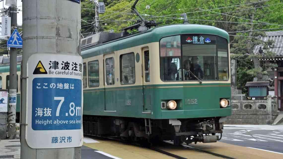 首都圏「大地震で大津波が来る駅」ランキング 神奈川県の駅がズラリ、東京と千葉は?