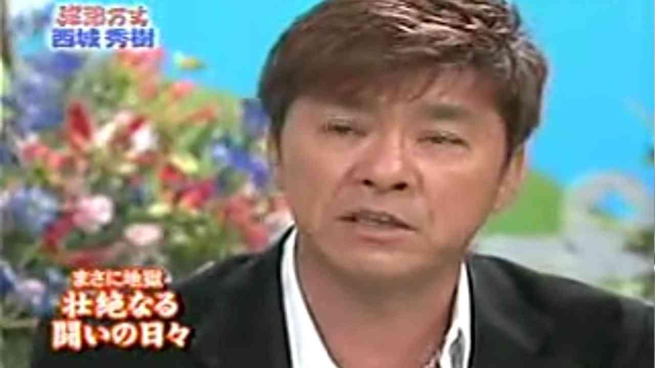 西城秀樹 いつみても波瀾万丈 PART 7 - YouTube