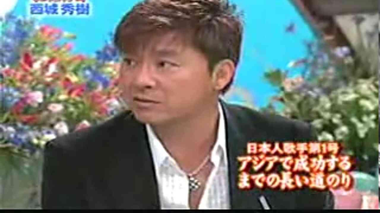 西城秀樹 いつみても波瀾万丈 PART 3 - YouTube