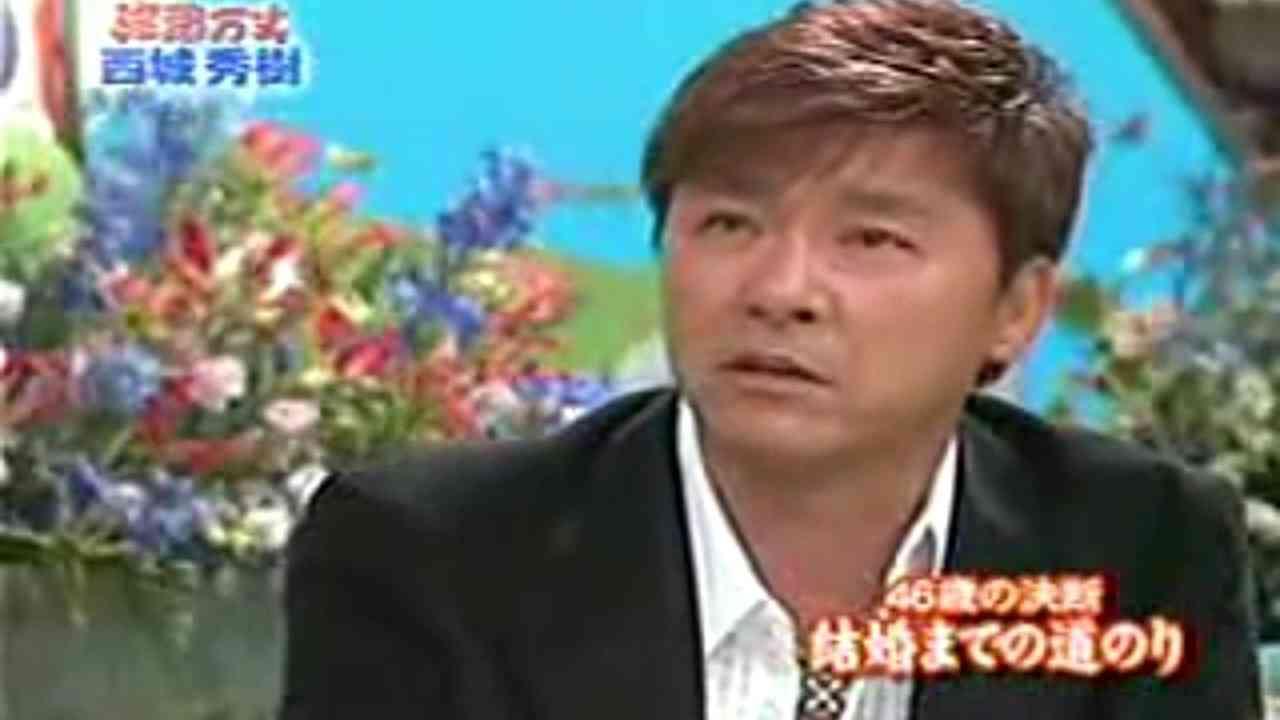西城秀樹 いつみても波瀾万丈 PART 5 - YouTube