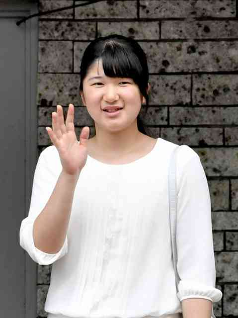 愛子さま、英国に留学 今夏に3週間、初めての単独海外(朝日新聞デジタル) - Yahoo!ニュース