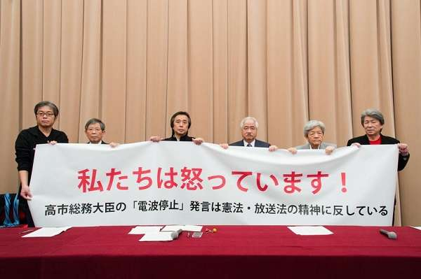 【訃報】岸井成格さん死去 「NEWS23」「サンデーモーニング」など出演のジャーナリスト