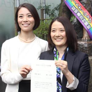 東小雪さん・増原裕子さん「約6年半の関係にピリオド」同性パートナー条例第1号カップル