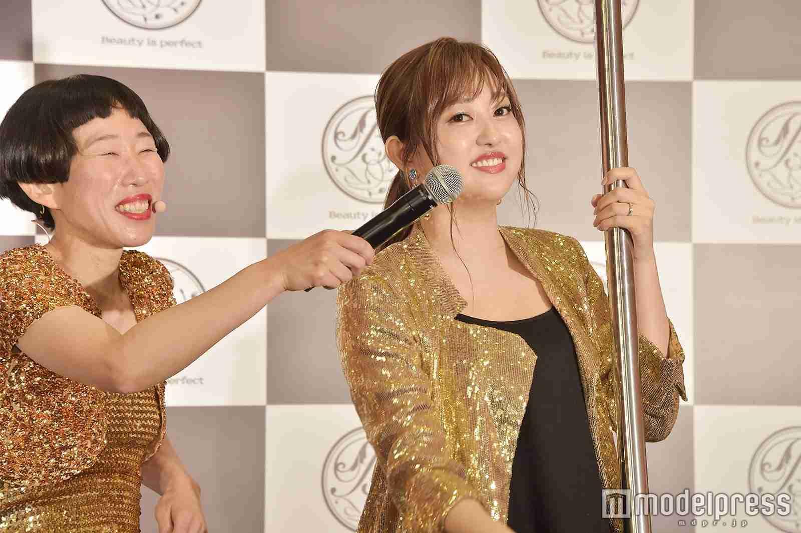 菊地亜美、妊娠をめぐってファン同士がバトル?