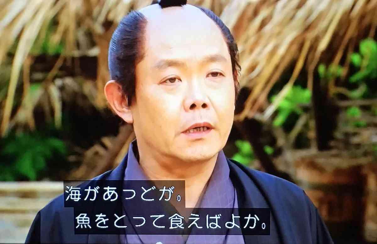 【実況・感想】西郷どん 18話