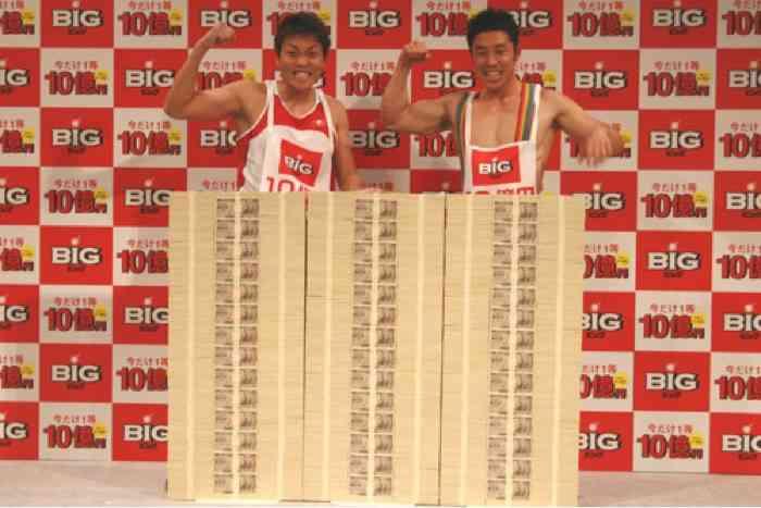 totoBIG10億円当たったらどうする?