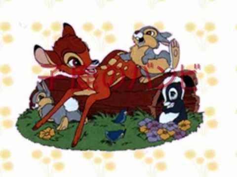 子鹿のバンビ(童謡) - YouTube
