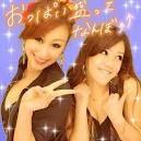 【衝撃】浅田真央の姉「浅田舞」の〇〇〇プリクラが流出!ネットで話題に - NAVER まとめ