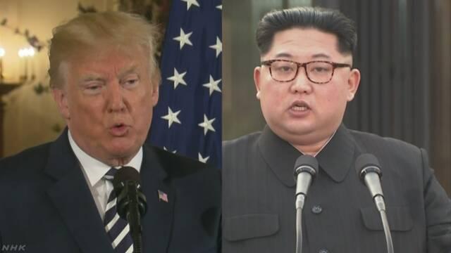 米朝首脳会談 6月12日開催せず トランプ大統領が書簡   NHKニュース
