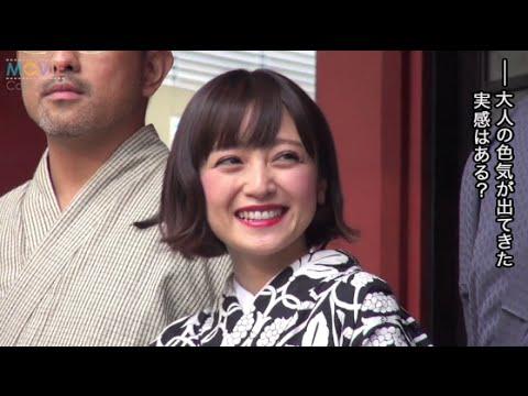 体当たり演技の安達祐実、恋はしてると聞かれ「ちょこちょこ」と笑顔 - YouTube