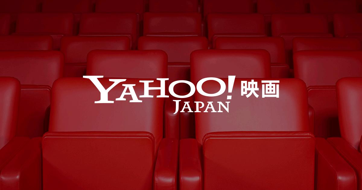 すべて - 作品 - Yahoo!映画