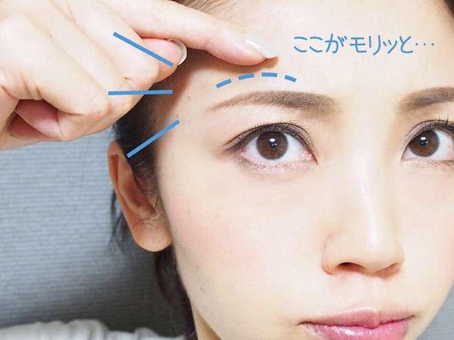 玉村麻衣子 公式ブログ - 「眉上の筋肉」が目立つ人の特徴 - Powered by LINE