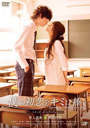 映画やドラマのタイトルを関西弁で言おう!