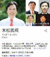 立憲民主党「在日朝鮮人にも選挙権を与えるべき」 | 保守速報