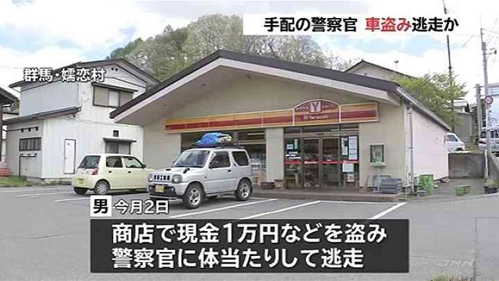 指名手配の群馬県警・警部補、盗んだ車で逃走か TBS NEWS