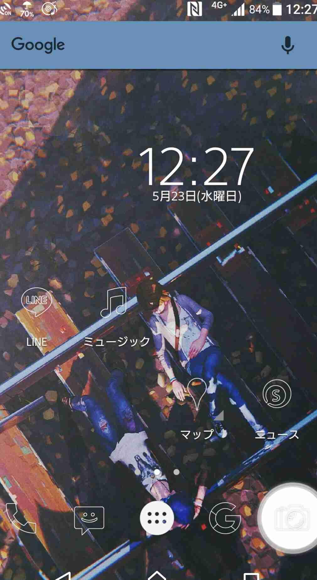 携帯のホーム画面、見せて下さい!