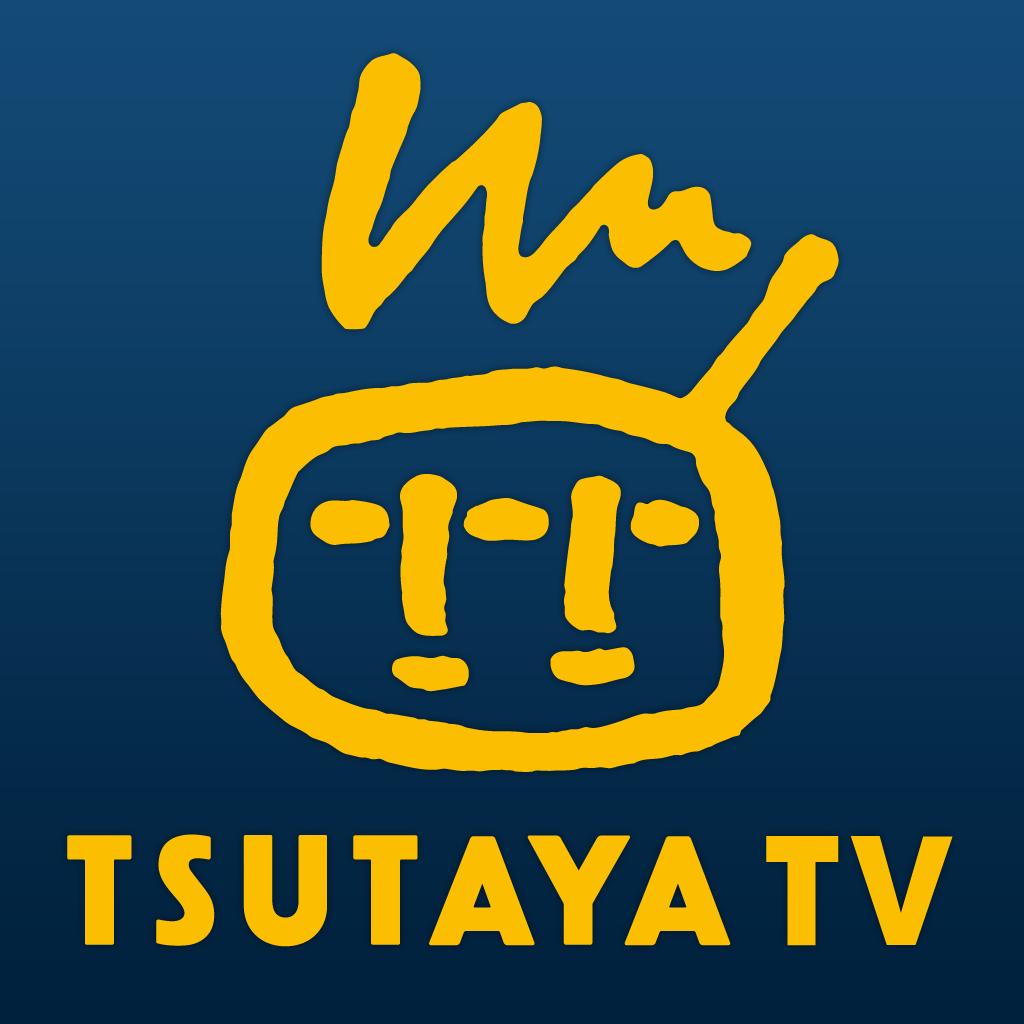 ツタヤTV「動画見放題」実は一部…消費者庁が処分