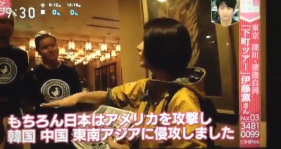 【炎上】NHKが「日本は韓国を侵略した」と字幕で捏造 | netgeek
