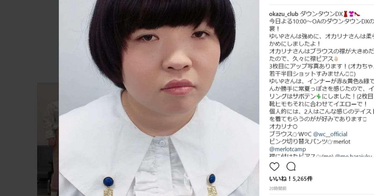 「小平奈緒選手に似てる」オカリナに抗議文 内容が「酷すぎる」「笑えない」 – しらべぇ   気になるアレを大調査ニュース!