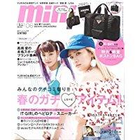 ストリート系 女性 - ファッション雑誌ガイド