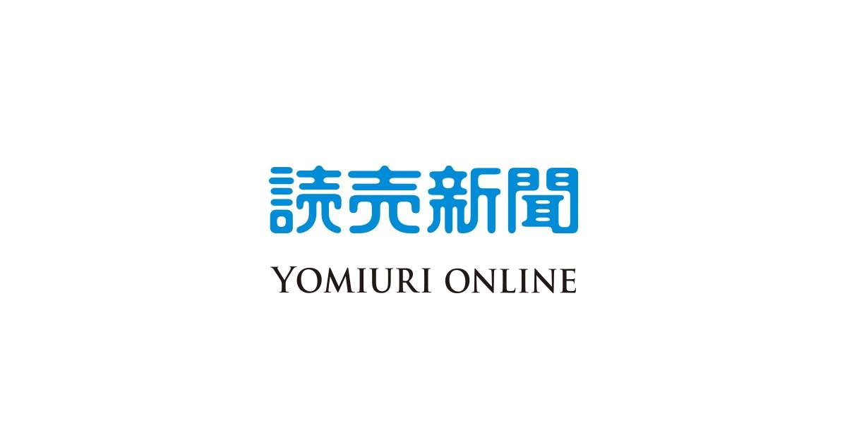 刃物男に警官発砲、4発命中し死亡…警官は重傷 : 社会 : 読売新聞(YOMIURI ONLINE)