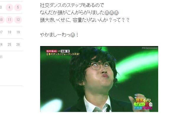 「欅坂46のみんなに謝罪してください」 キンタロー。ものまね披露で大ヒンシュク : J-CASTニュース