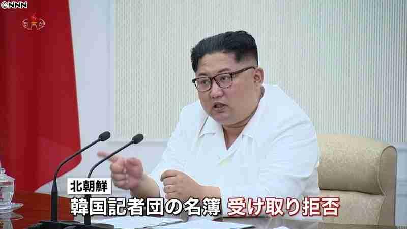 """北朝鮮の核実験場廃棄 韓国の取材""""拒否""""(日本テレビ系(NNN)) - Yahoo!ニュース"""
