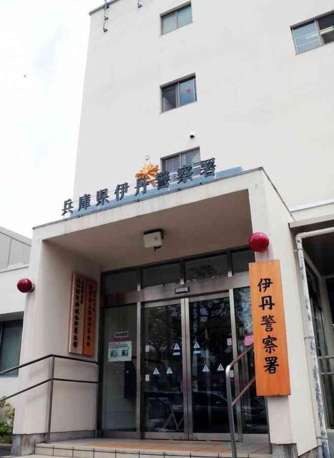 スマホのストラップが首に絡まる 1歳児が心肺停止(神戸新聞NEXT) - Yahoo!ニュース