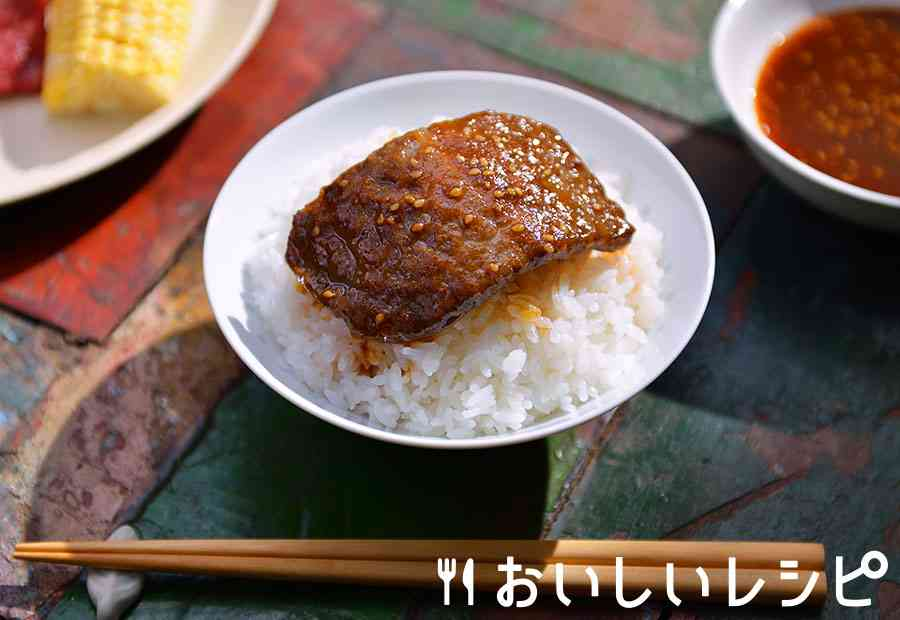 焼き肉のおいしい食べ方