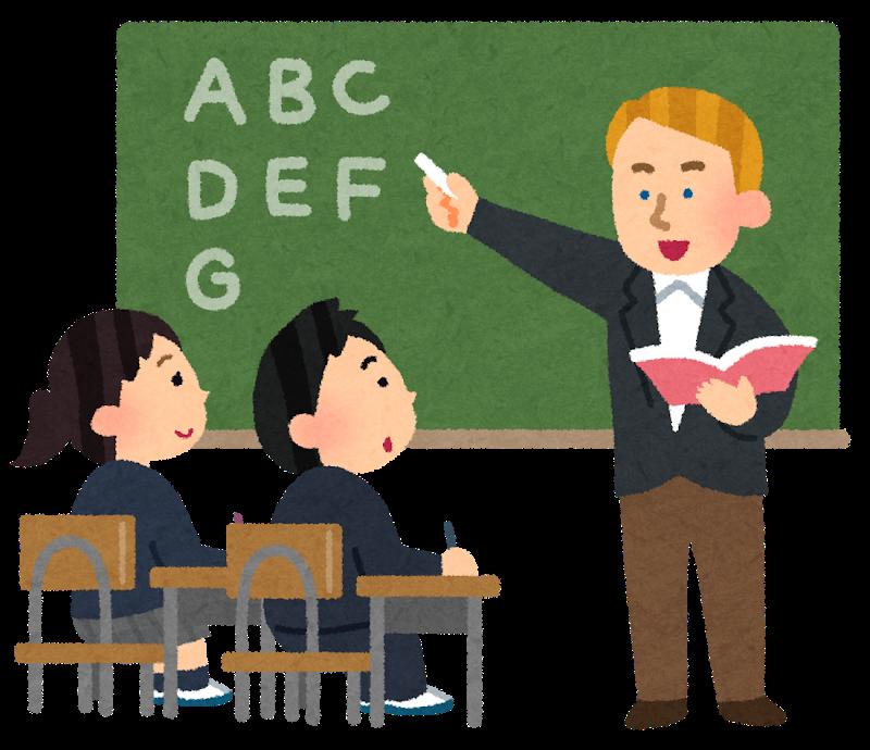 教員を確保できず…中3英語授業1か月行われず