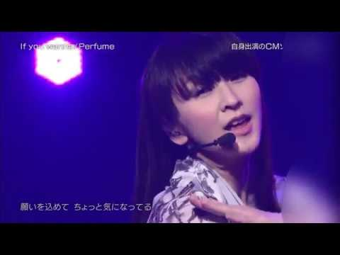 Perfume ー If you wanna かしゆか - YouTube