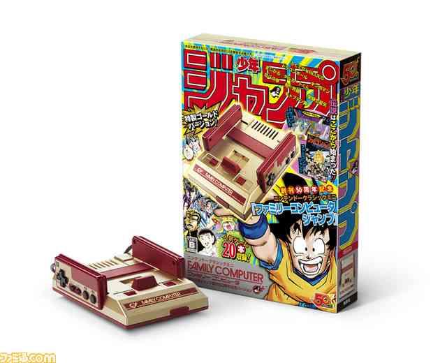 「ドラクエ」などを収録したミニファミコン発売決定! 「週刊少年ジャンプ」関連作品20タイトル入りで7/7発売