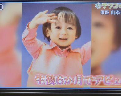 将来美形になるだろうと思われる有名人の子!