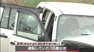 <北海道>旭川の4人死傷交通事故 無免許の16歳少年を逮捕(HTB北海道テレビ放送) - Yahoo!ニュース