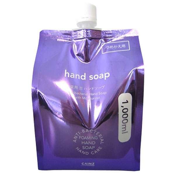 ハンドソープ、手洗いせっけん